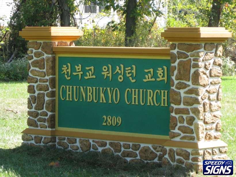Chubukyo-PG-1-New.jpg
