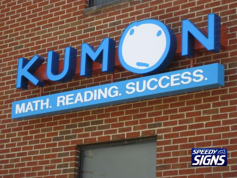 Kumon-Channel-Letters.jpg